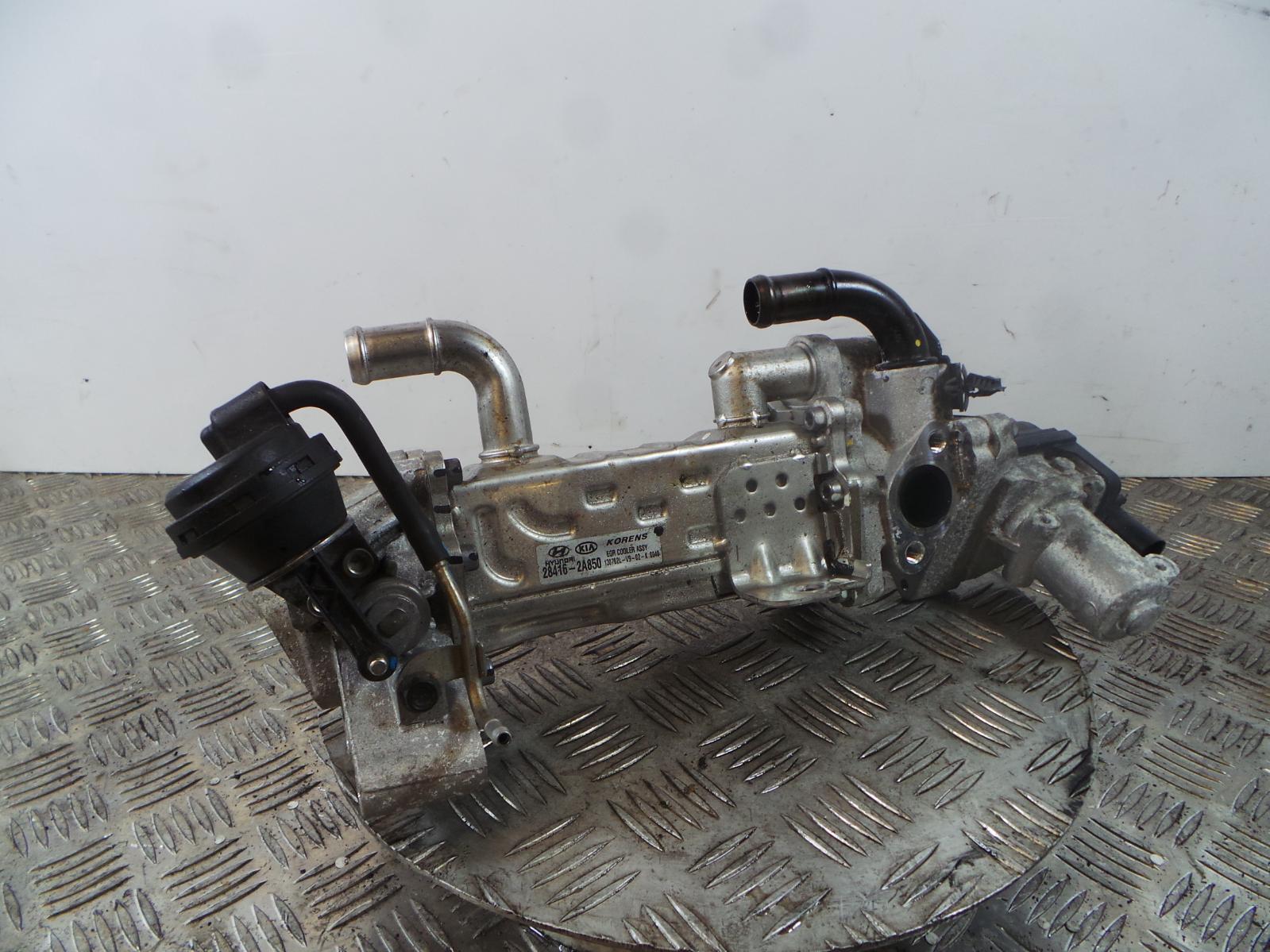 2013 hyundai i40 1 7 diesel vanne egr cooler 284102a850 284202a850 284162a850 ebay. Black Bedroom Furniture Sets. Home Design Ideas