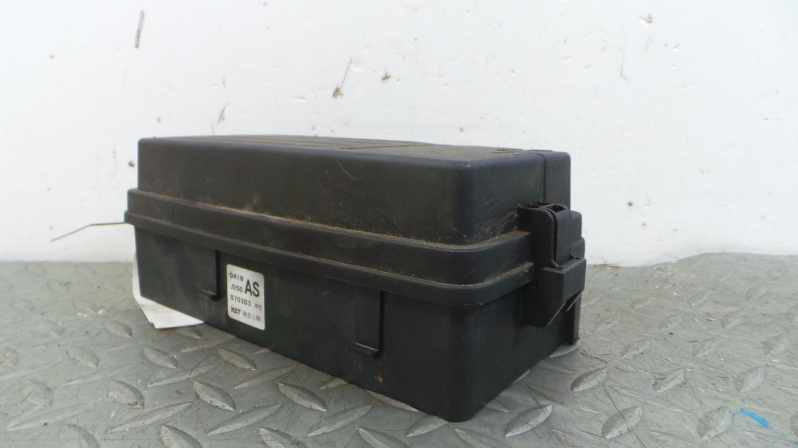 Enquire about this part. Your Enquiry. 2004-2011 CHEVROLET LACETTI 2.0  Diesel Fusebox ...